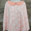 cuddleme-nursing-cape-damask-peach