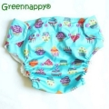 greennappy-kids-cupcakes